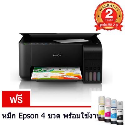 พริ้นเตอร์อิงค์เจ็ตแท้งก์แท้ EPSON L3150 Inkjet Tank Printer