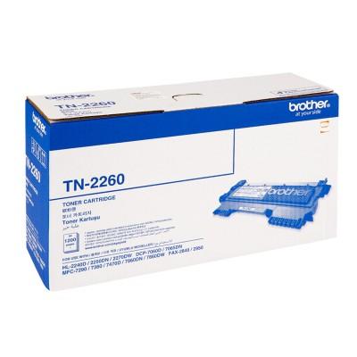 ตลับหมึกเลเซอร์ BROTHER TN-2260